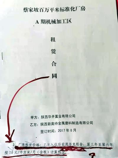 严惩陕西省岐山县涉案法官,深挖幕后官商勾结的保护伞